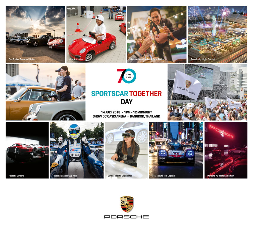 Lễ hội kỷ niệm 70 năm Porsche tại Đông Nam Á sẽ diễn ra vào ngày 14/7 tại Thái Lan