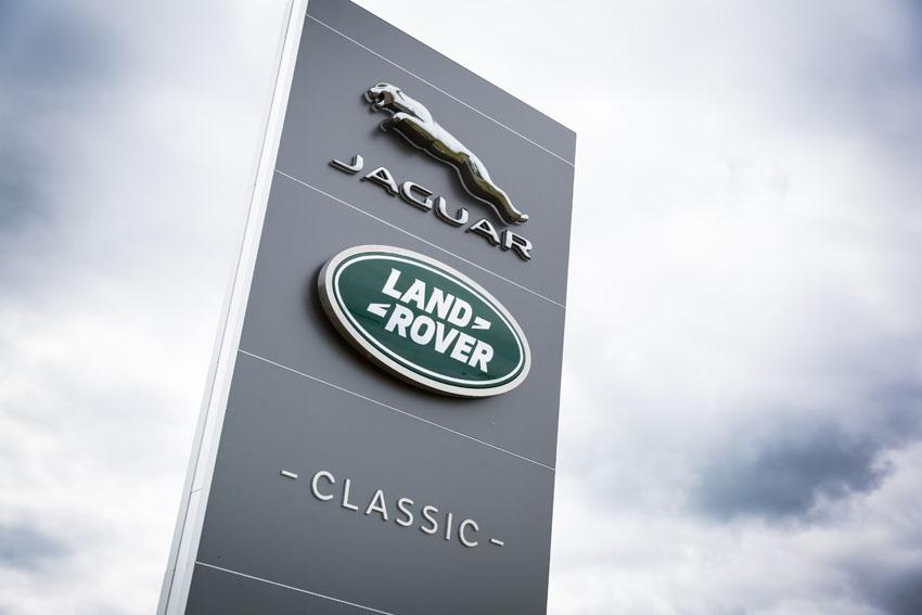 trung tâm xe cổ Jaguar Land Rover