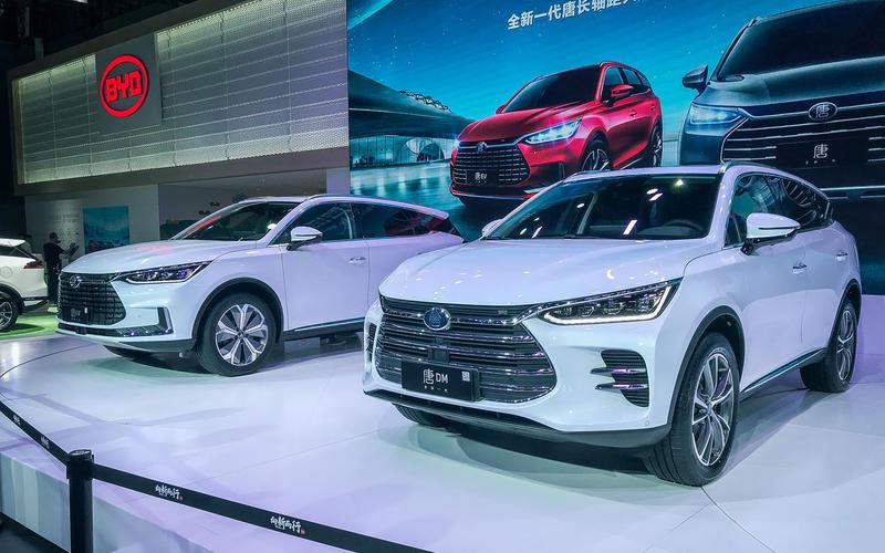 Ôtô điện Trung Quốc