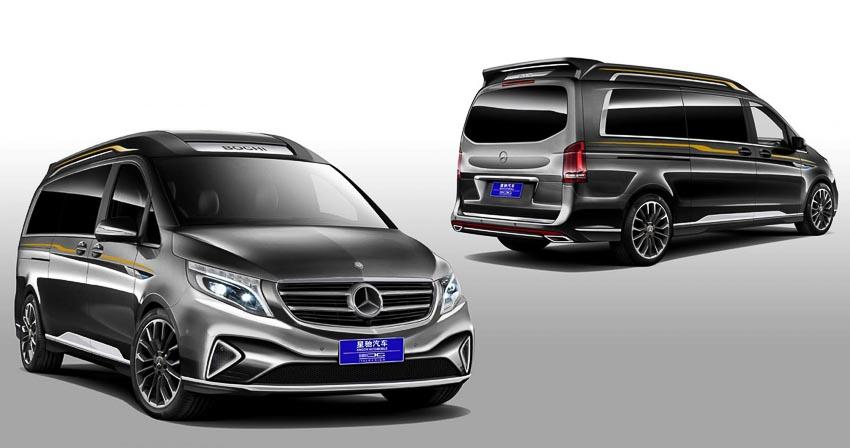 """""""Chuyên cơ mặt đất"""" Italdesign Vulcanus lột xác từ Mercedes-Benz V260L 1"""