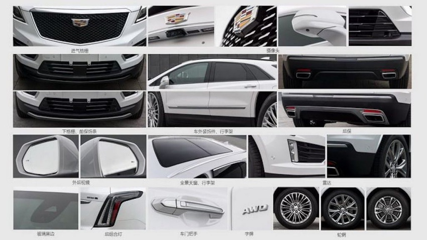 Cadillac XT5 2020 2