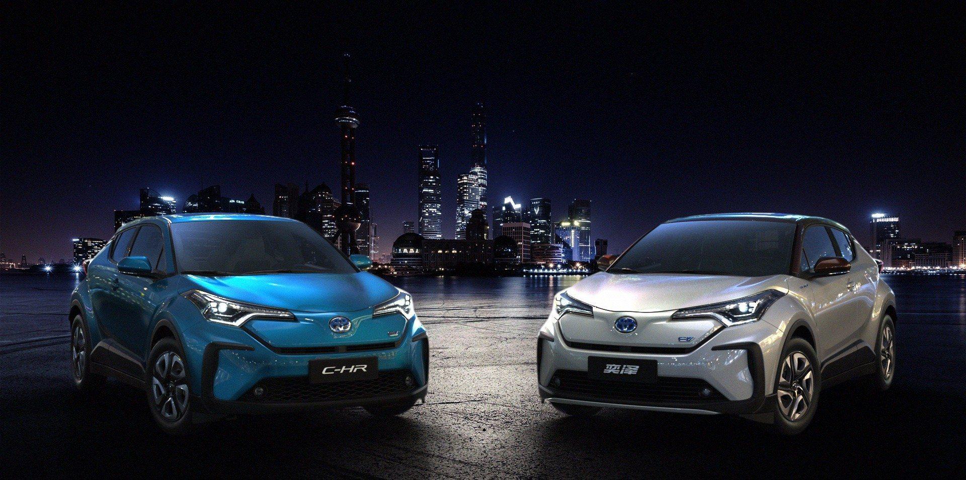 """Toyota """"trình làng"""" hai mẫu SUV điện mới dành cho thị trường Trung Quốc - 01"""
