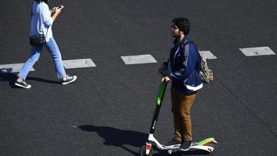 Đức cho phép xe điện scooter tham gia lưu thông trên đường phố - 2