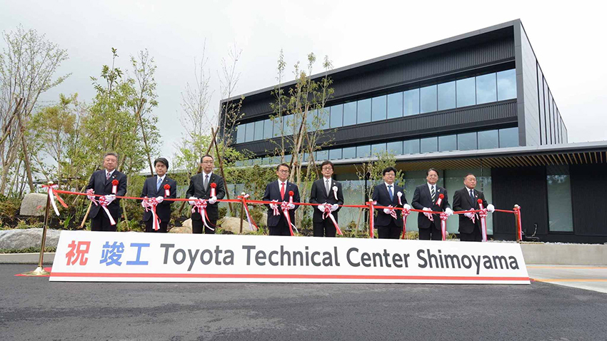 Toyota Technical Center Shimoyama - 6