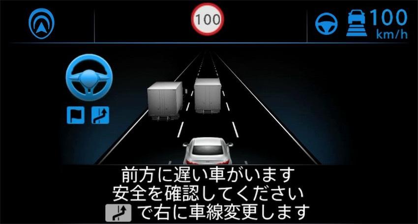 Nissan phát triển công nghệ xe tự lái ProPILOT 2.0 - 7