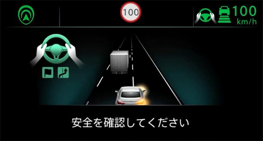 Nissan phát triển công nghệ xe tự lái ProPILOT 2.0 - 8