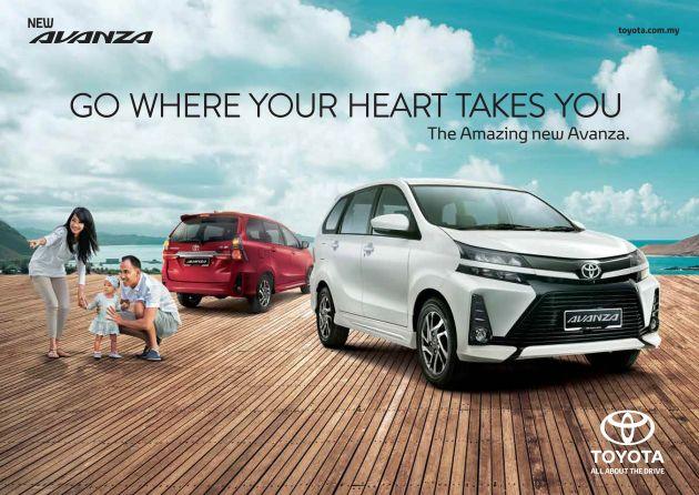 Toyota Avanza 2019 phiên bản nâng cấp - 0