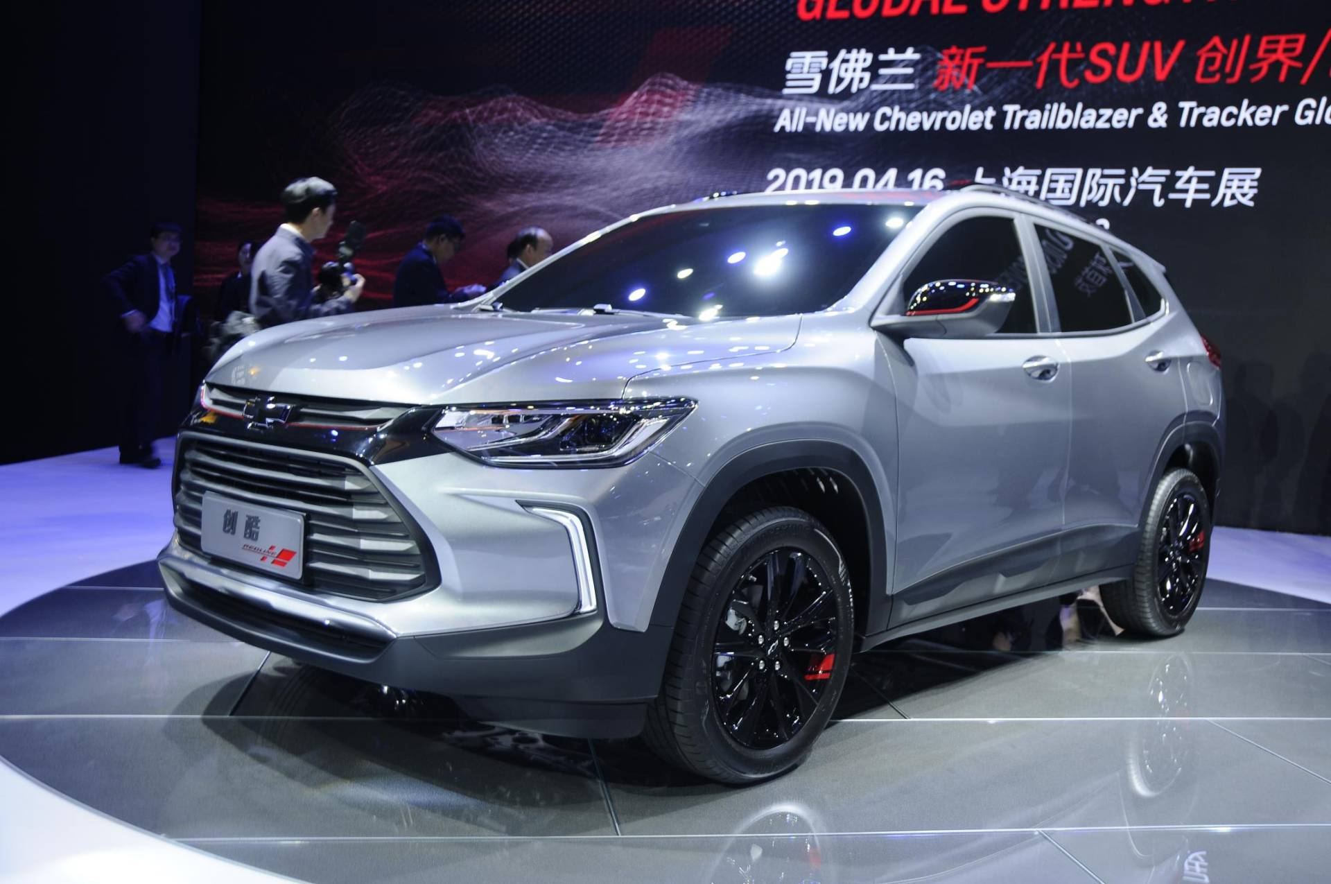 """Chevrolet Tracker ra mắt tại Trung Quốc """"chốt giá"""" giá từ 337 triệu đồng - 8"""