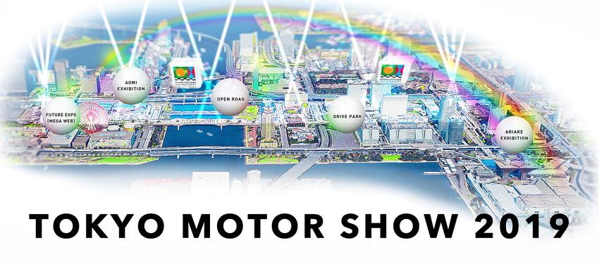 Triển lãm Tokyo Motor Show 2019 sẽ diễn ra từ 24-10 đến 4-11-2019 - 5