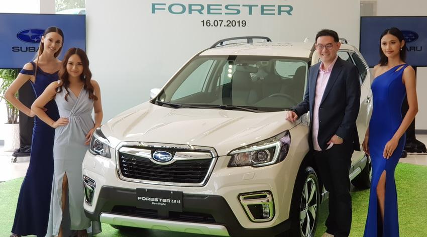 Khai trương showroom Subaru mới và ra mắt Forester 2019 giá từ 990 triệu đồng tại Việt Nam - 1