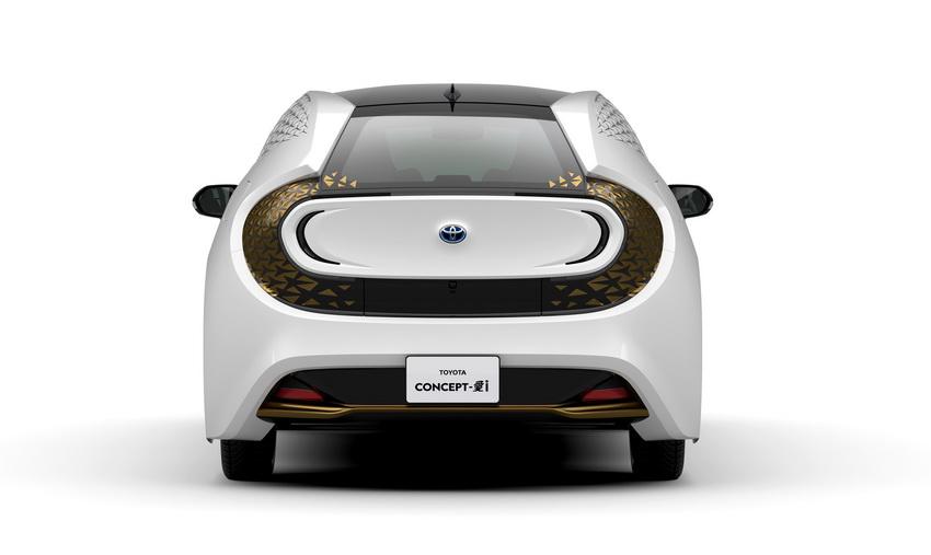 Toyota cung cấp loạt mẫu xe điện cho Thế vận hội Olympic và Paralympic Tokyo 2020 - 6