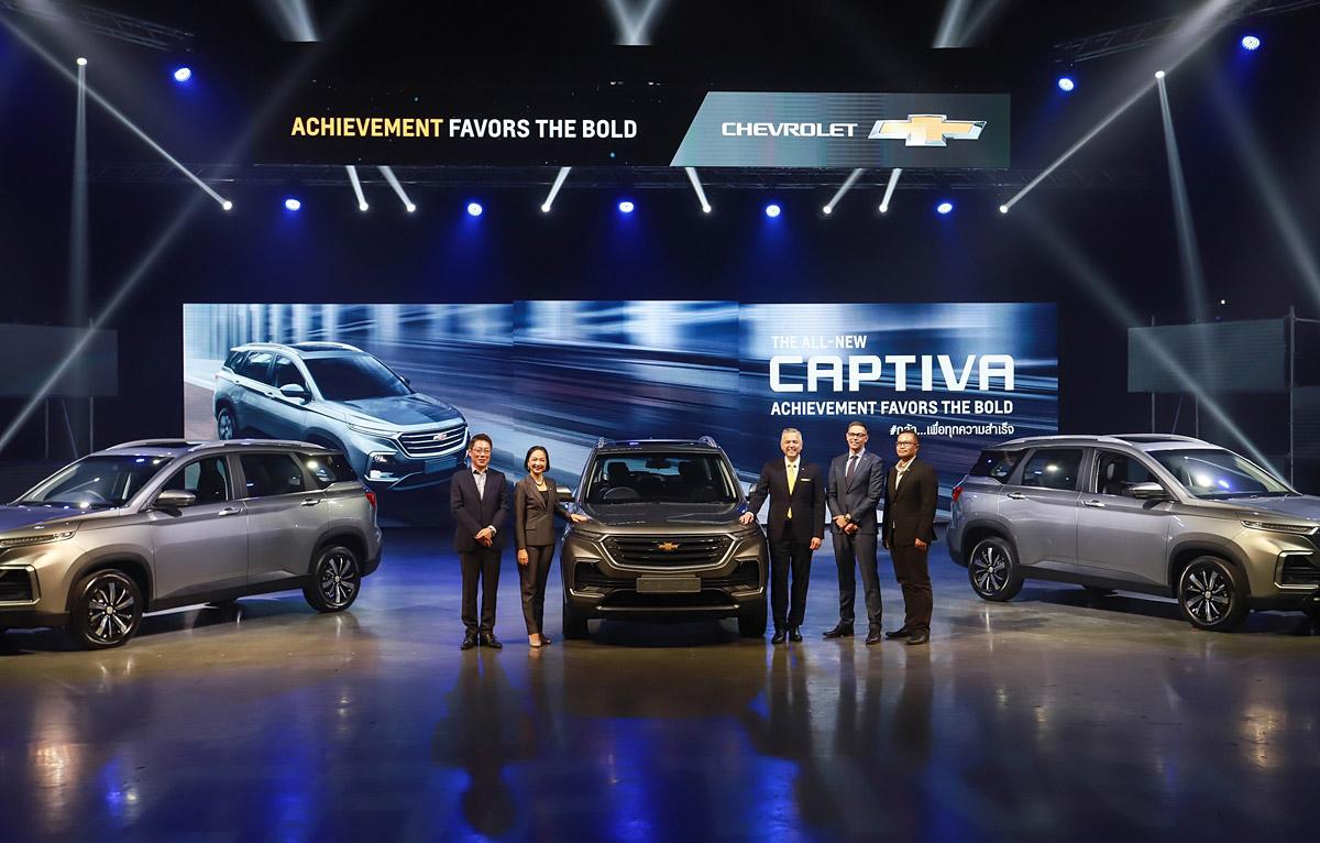 Chevrolet Captiva 2019 ra mắt tại Thái Lan, giá từ 767 triệu đồng - 2