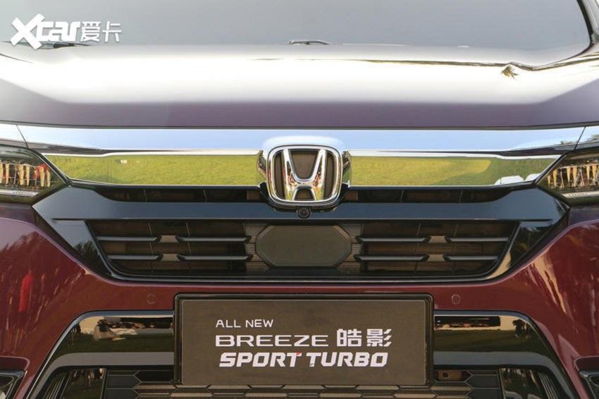 Honda Breeze 2020 mới là một chiếc CR-V sắc nét đi cùng mặt trước của Accord - 18