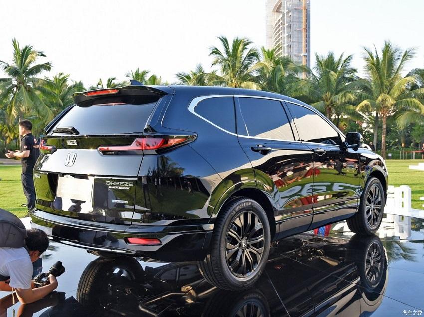 Honda Breeze 2020 mới là một chiếc CR-V sắc nét đi cùng mặt trước của Accord - 2