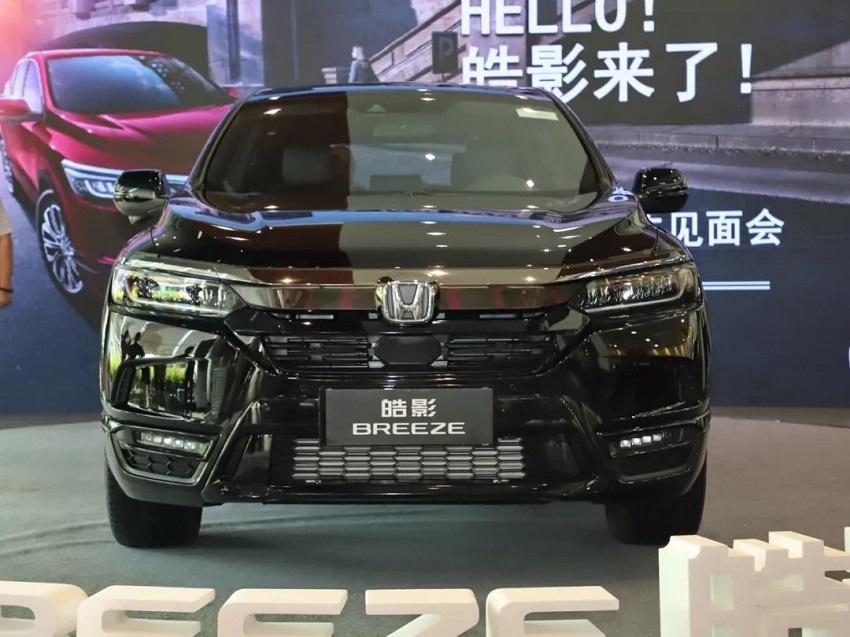 Honda Breeze 2020 mới là một chiếc CR-V sắc nét đi cùng mặt trước của Accord - 6