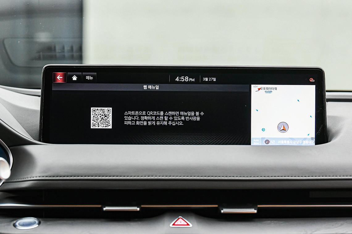 Sedan hạng sang Genesis G80 2021 chính thức trình làng - 26