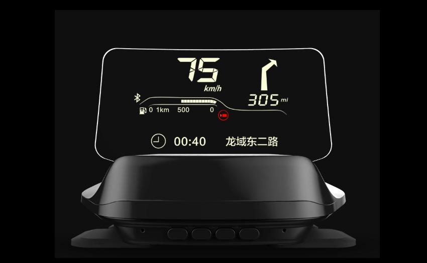 Xiaomi ra mắt HUD cho ô tô, giá từ 1,6 triệu - 7