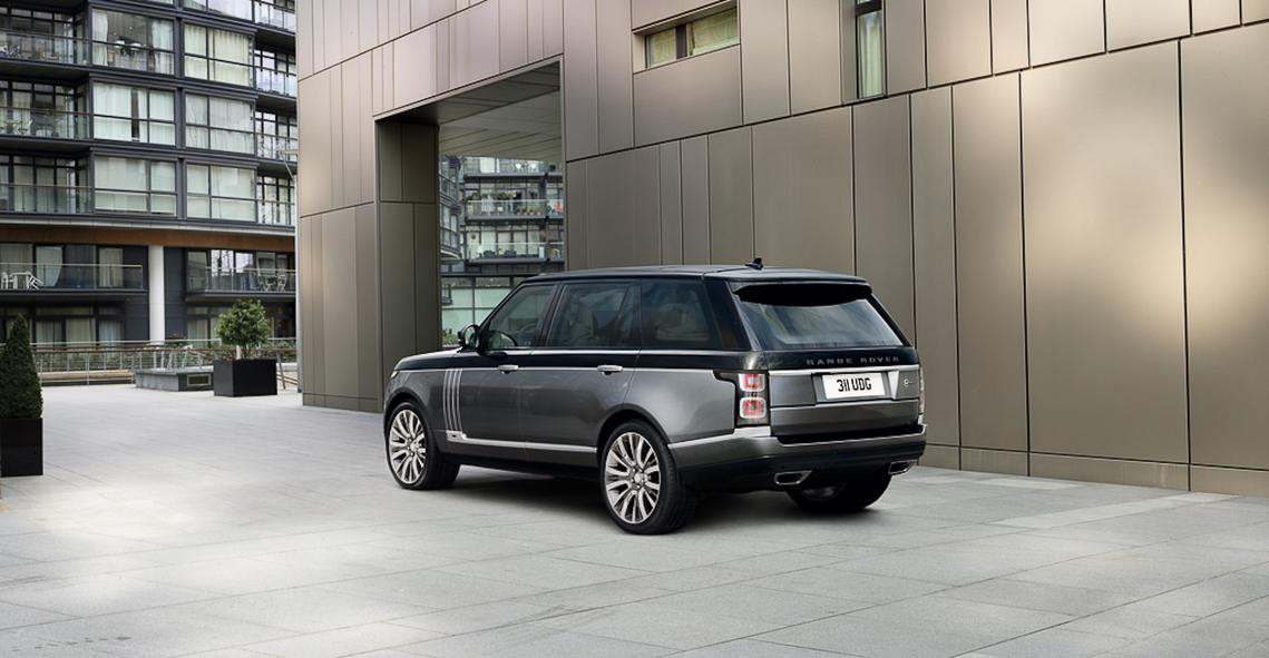 Sở hữu ngay Land Rover với ưu đãi 1 năm bảo hiểm thân vỏ miễn phí - 3