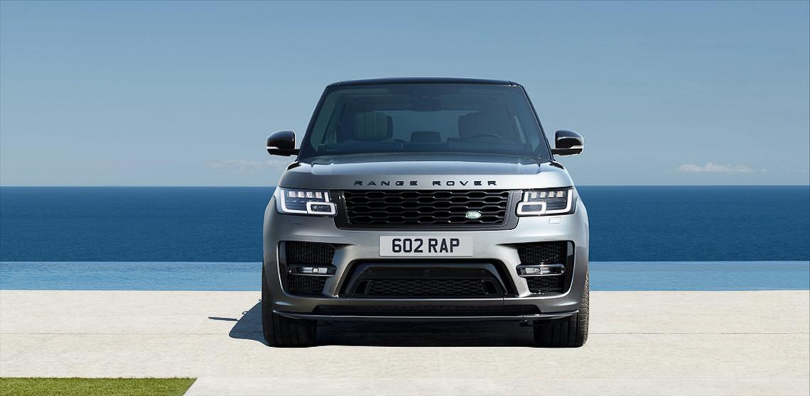 Sở hữu ngay Land Rover với ưu đãi 1 năm bảo hiểm thân vỏ miễn phí