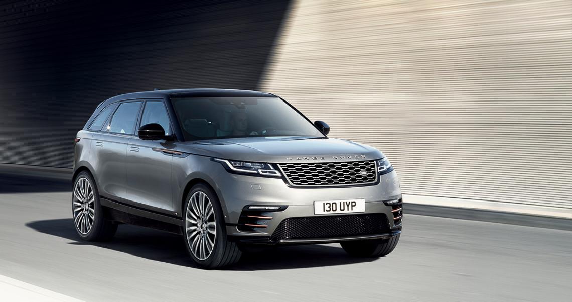 Sở hữu ngay Land Rover với ưu đãi 1 năm bảo hiểm thân vỏ miễn phí - 4