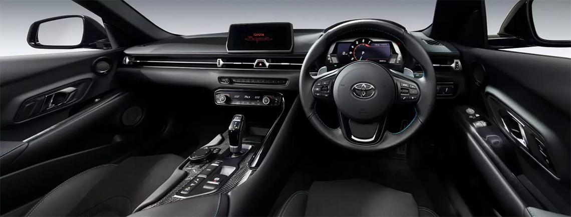 Toyota Supra bản đặc biệt giới hạn 100 chiếc dành cho dân chơi