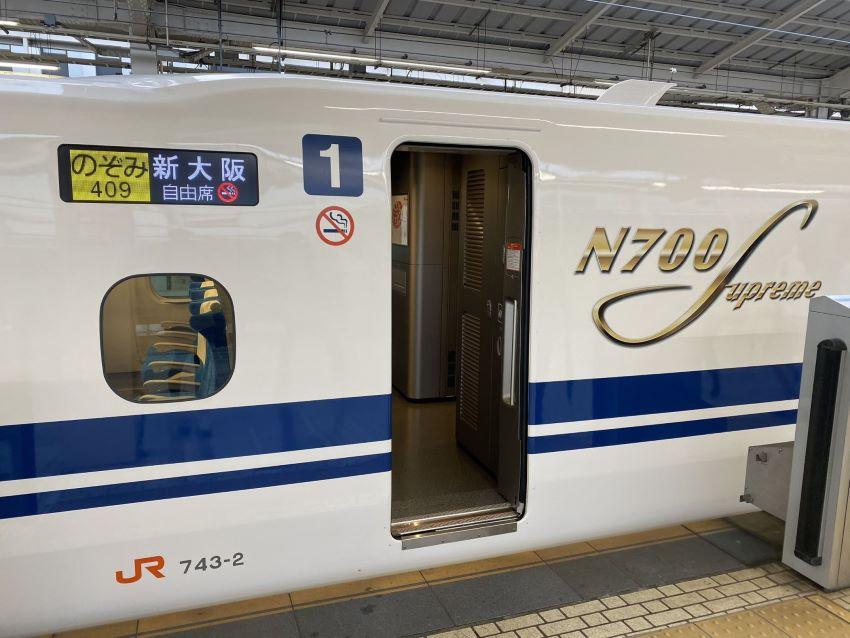 tàu cao tốc mới N700S
