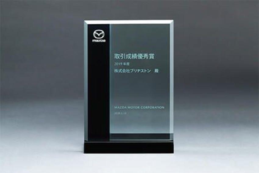 Bridgestone nhận giải thưởng Mazda