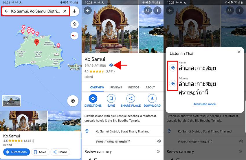 chia sẻ vị trí trên Google Maps - 2