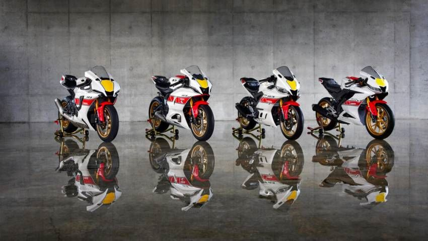 Yamaha R-series 2022