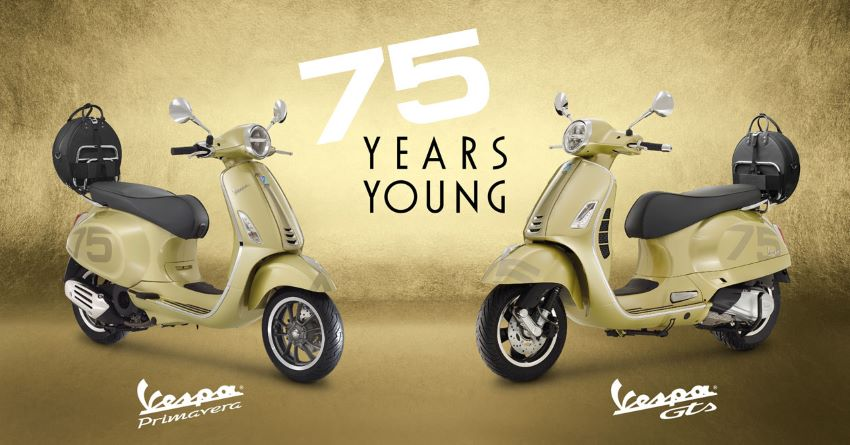 Phiên bản Vespa 75 năm